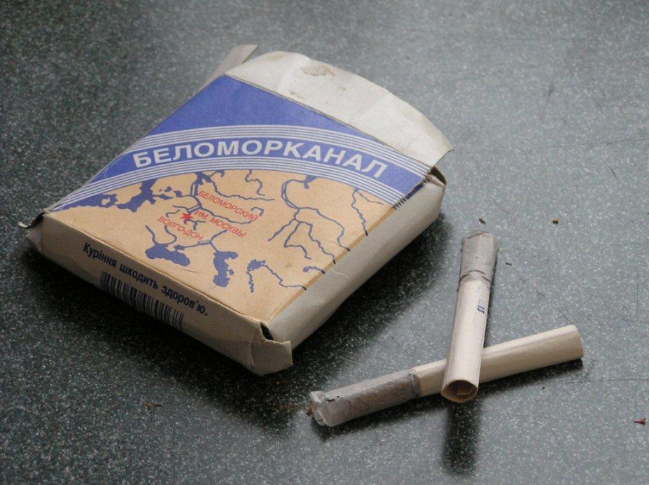 Первые сигареты какие купить маниту сигареты купить нижний новгород