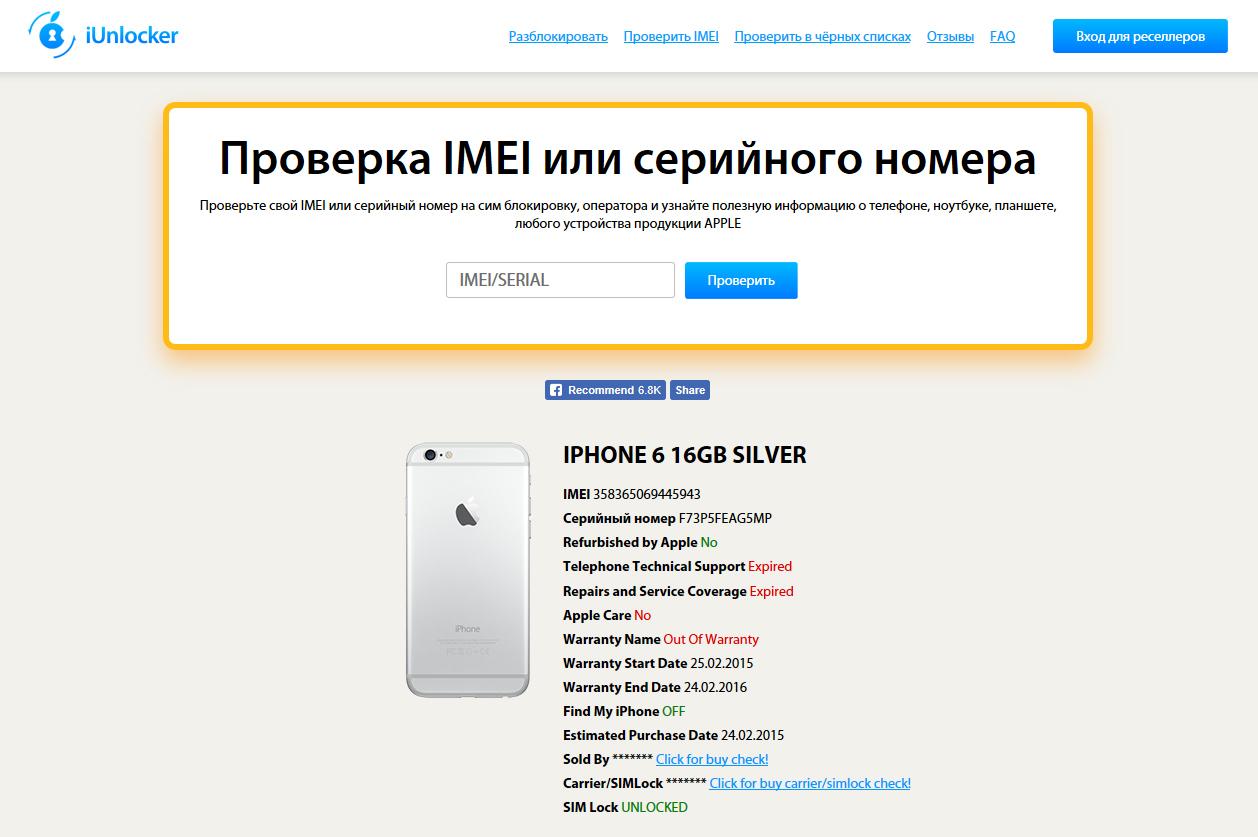 Ооо премиум самара официальный сайт отзывы сотрудников