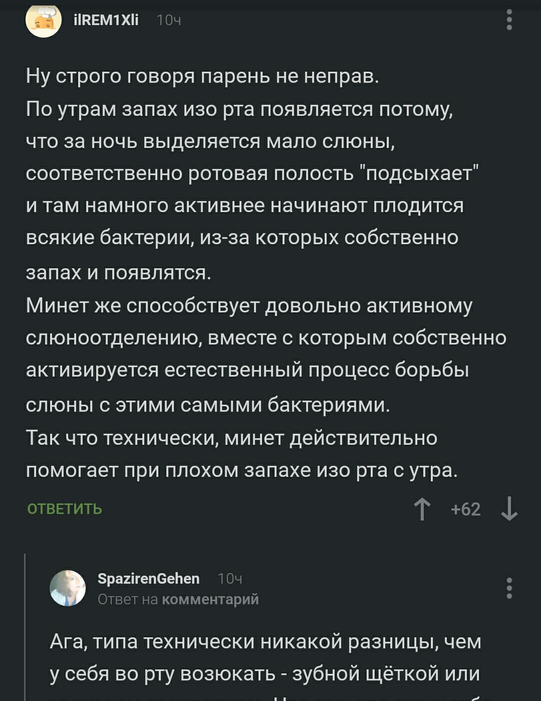kommentariya-k-foto-minet-porno