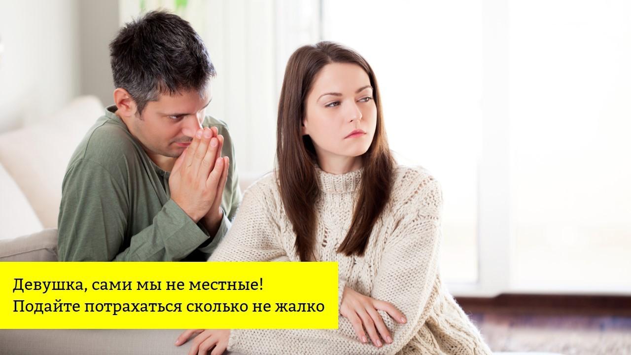 Русская женщина любит секс притом ругается матом
