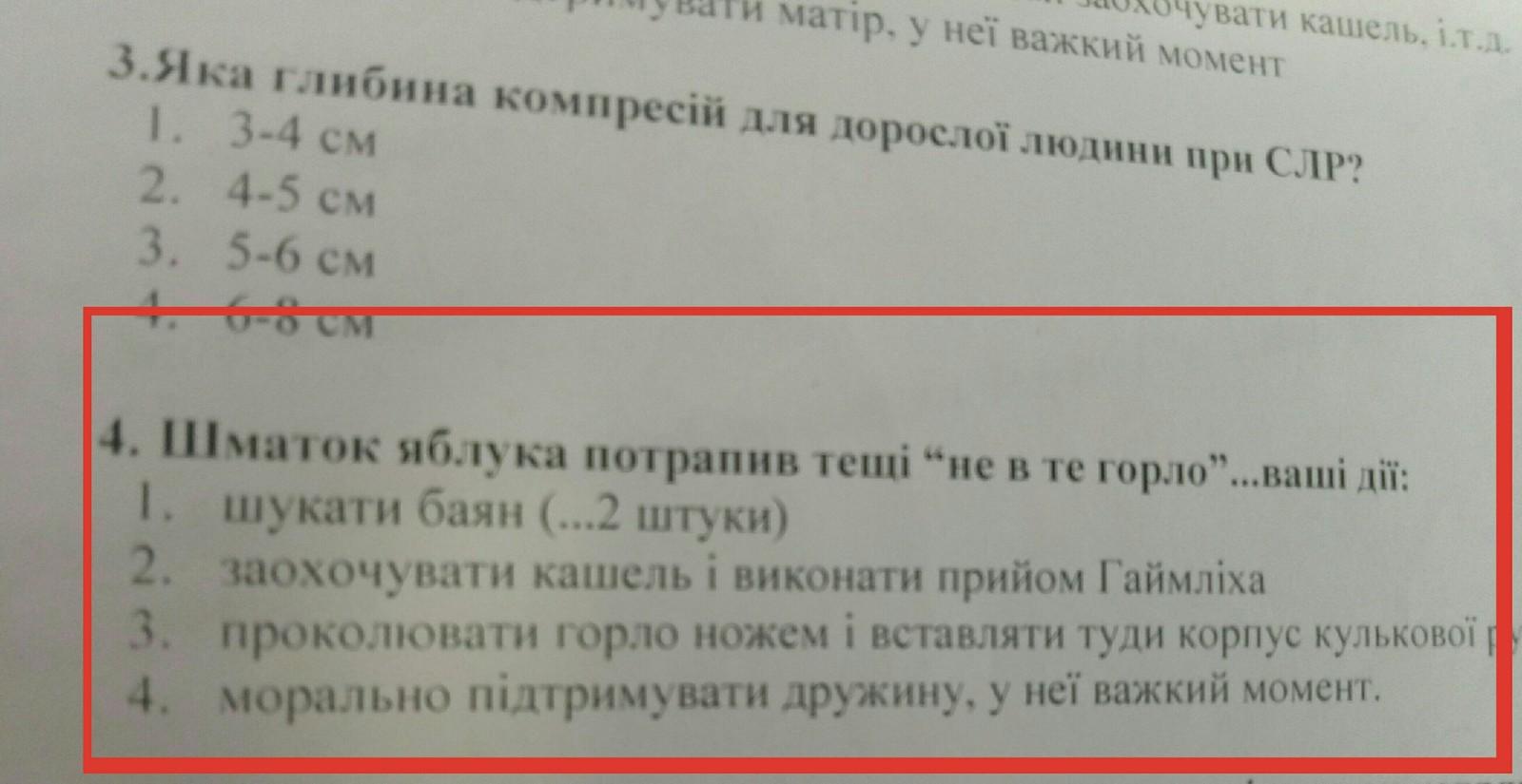 https://cs8.pikabu.ru/post_img/big/2018/01/24/12/1516825822196046758.jpg