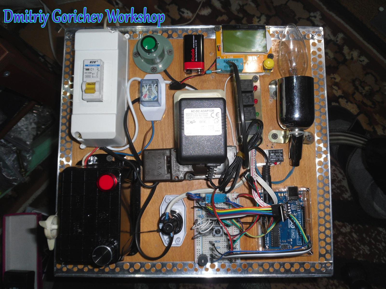 Курсовая работа модульное программирование 7018