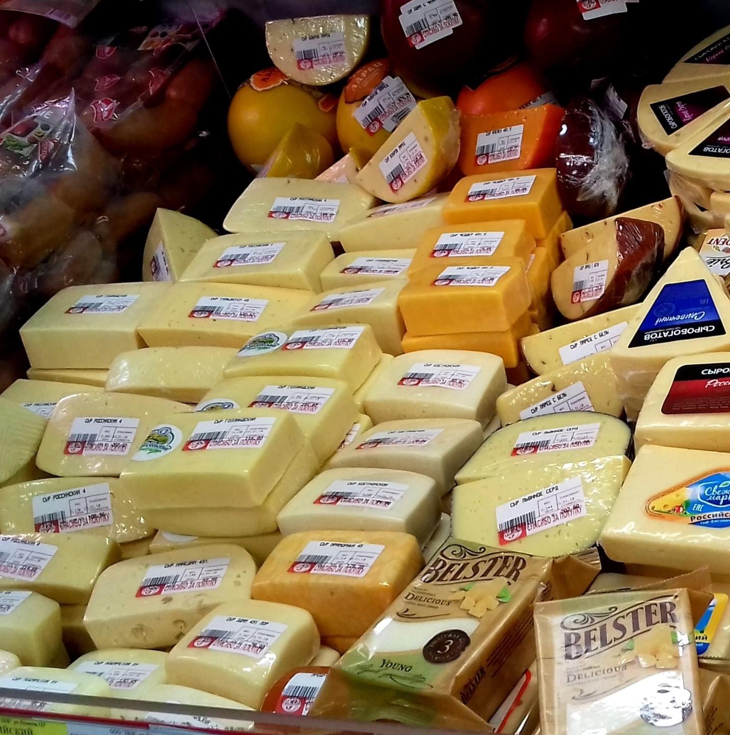 Как хранить сыр в холодильнике и без: сроки годности и условия