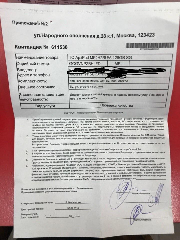 Втб 24 подает в суд или передает коллекторам дело