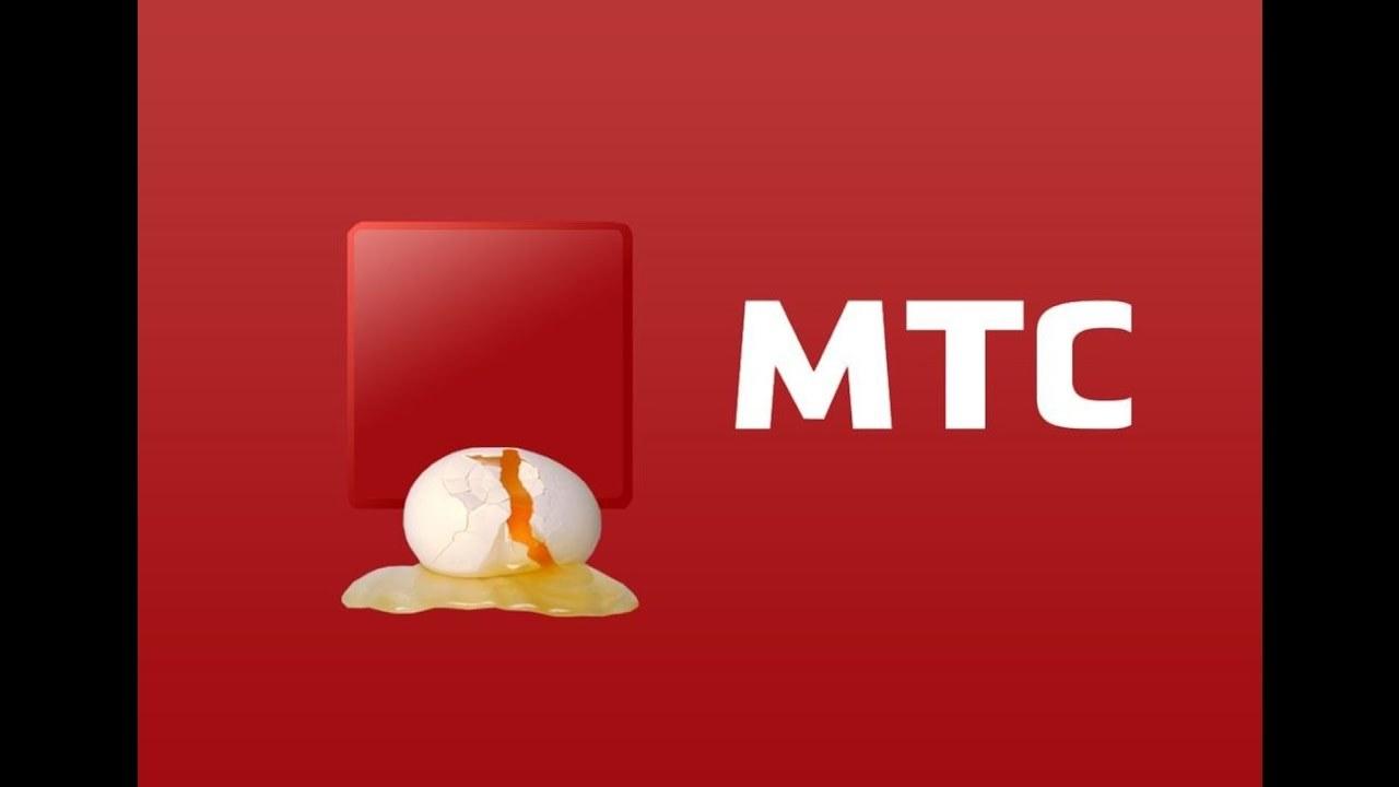 как поменять тариф на мтс в беларуси оформить онлайн займ на киви кошелек vsemikrozaymy.ru