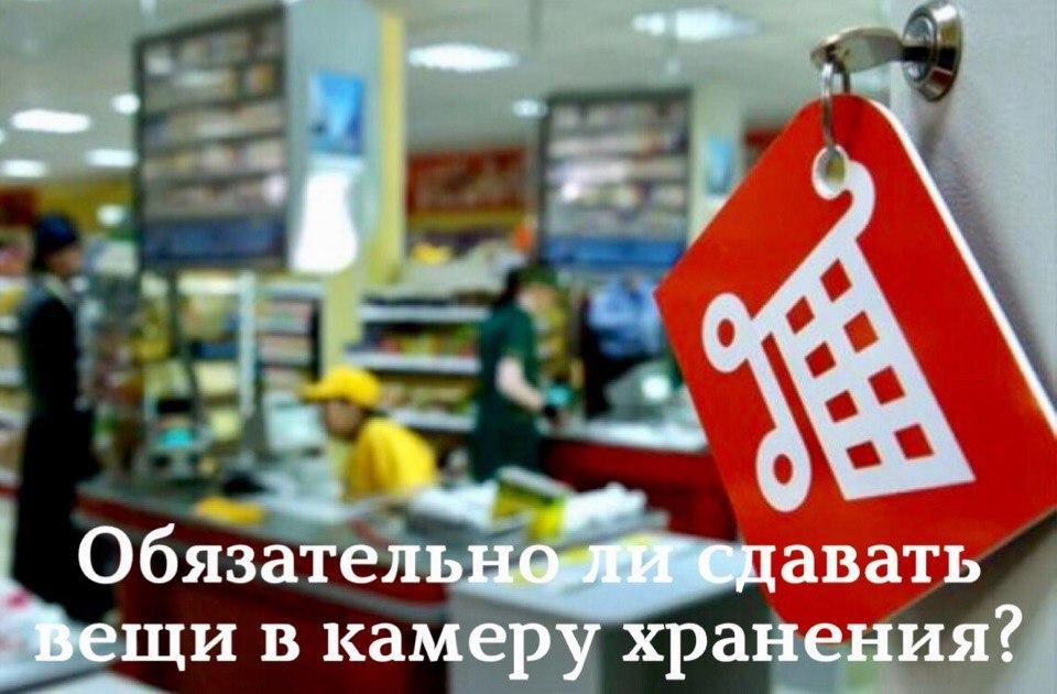 bez-trusikov-po-supermarketu