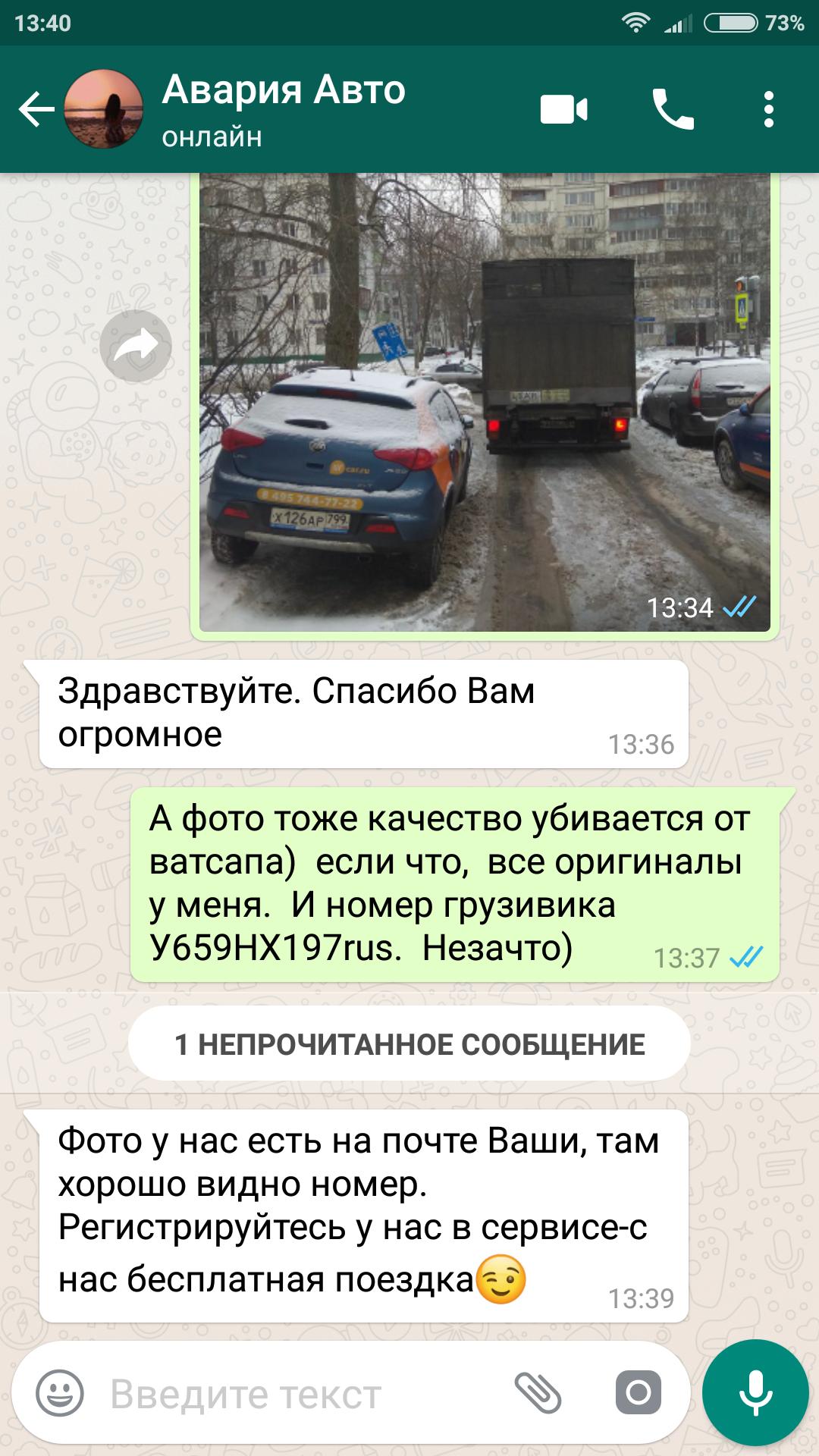 пост порно русское бесплатно с мобильных так Ветер выдует