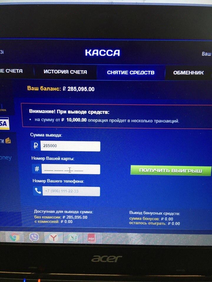 Казино онлайн выигрыши скрипт онлайн казино скачать бесплатно