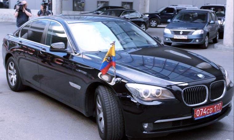 как узнать кому принадлежит автомобиль по гос номеру бесплатно