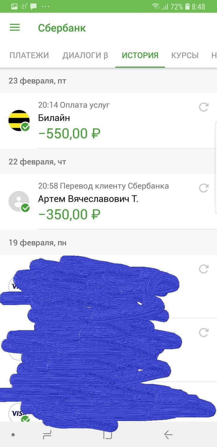 Взять кредит только по паспорту в новосибирске