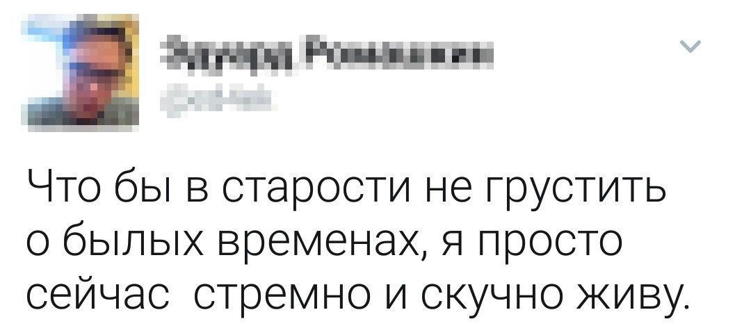 https://cs8.pikabu.ru/post_img/big/2018/03/06/9/1520345052150941862.jpg