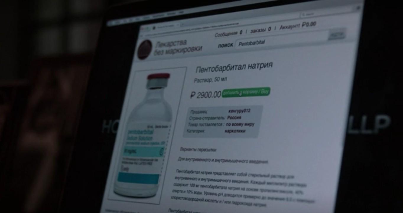 Лирика  Сайт Тобольск самоблок червячный уаз спайсер отзывы