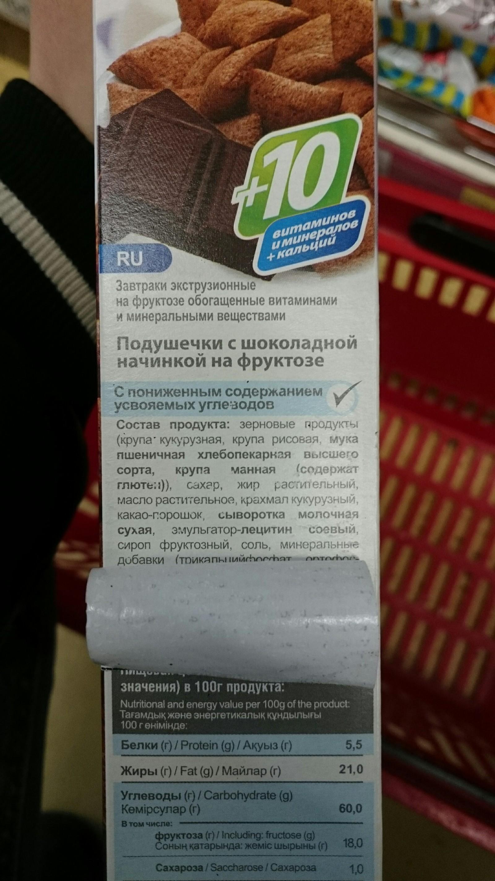 Прикольная реклама молочного товара подать рекламу в иркутске