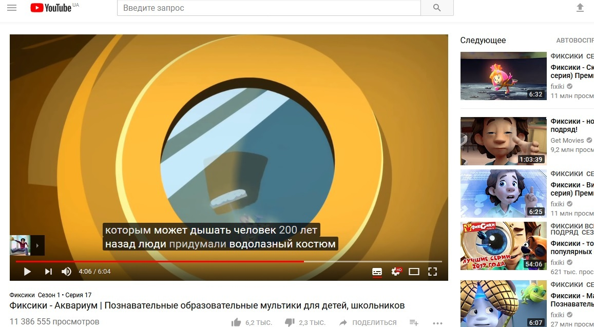 http://artchange.ru/_pu/4/s62890486.jpg