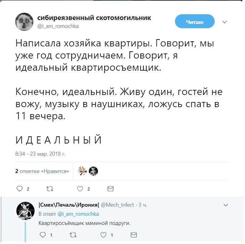ebemsya-v-moskve-i-foto-rot