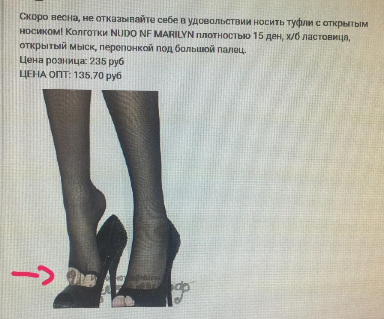 dlya-lyubiteley-fut-fetisha-smotret-seks-sayti-porno