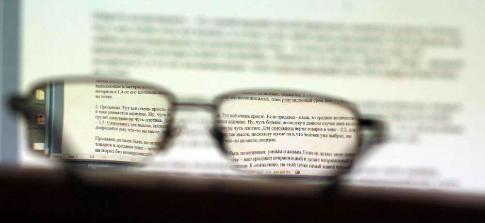 Два сюрприза с очками Очки 8a12e31936ea3