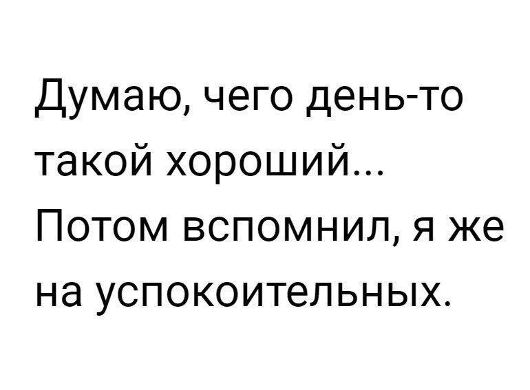 https://cs8.pikabu.ru/post_img/big/2018/04/15/7/152379063515924913.jpg