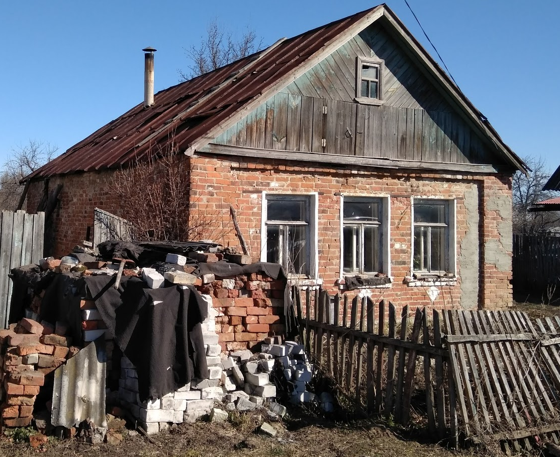 ипотека на дом в деревне где выгоднее