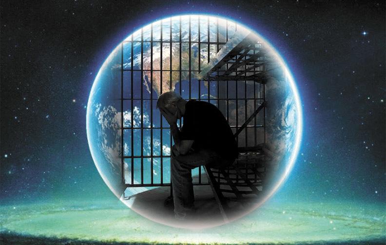 Картинки по запросу галактическая тюрьма
