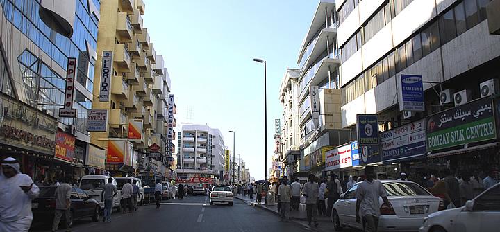 Дубай съемная квартира недвижимость берлин
