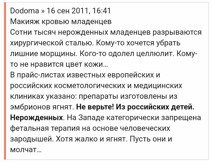 Форумы беларуси люблю смотреть как трахают мою жену