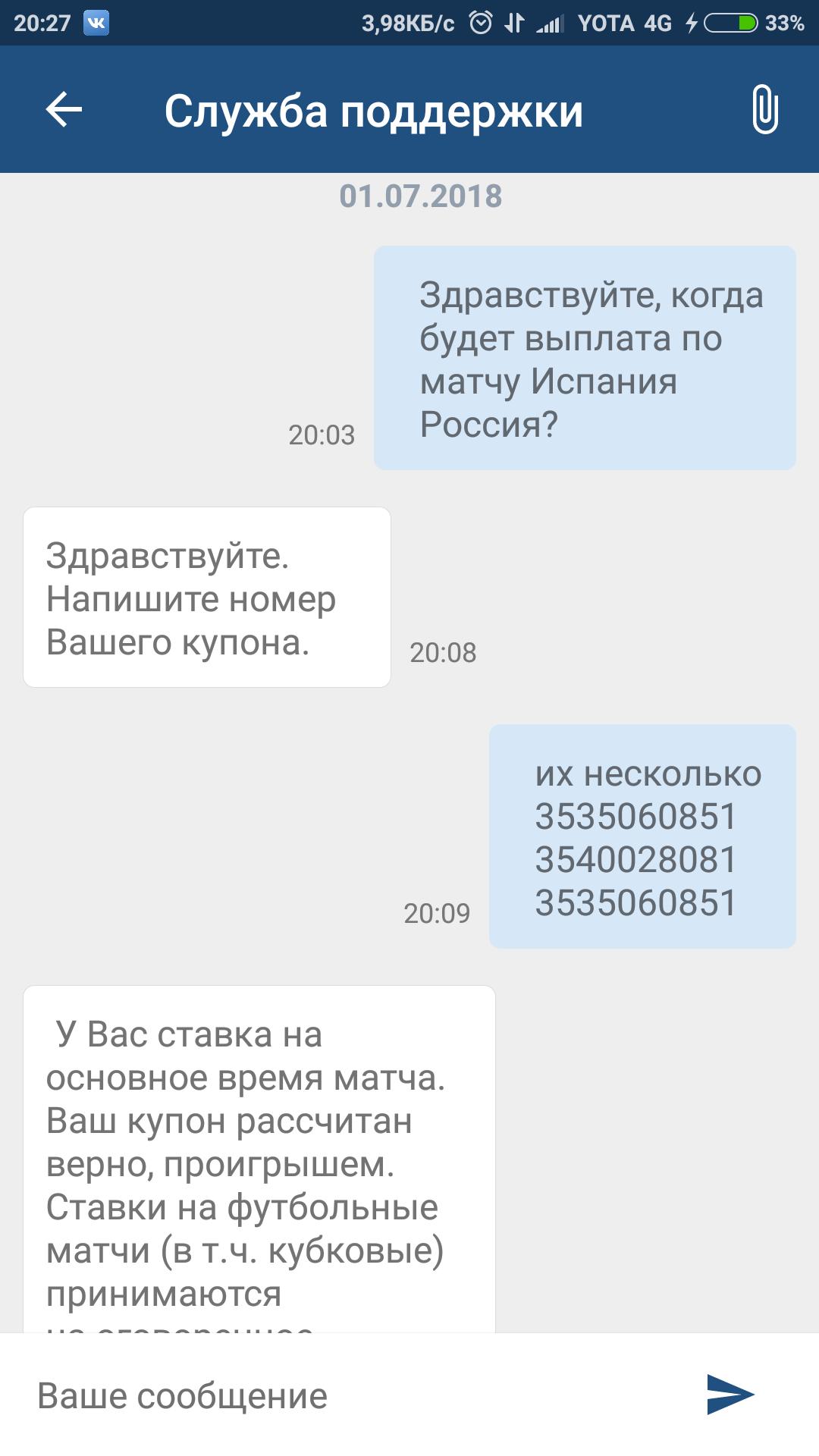 Ставки на футбол россия испания [PUNIQRANDLINE-(au-dating-names.txt) 25