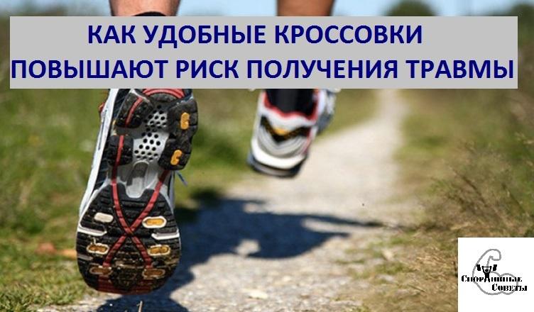 Спортсменка снимает кроссовки #5