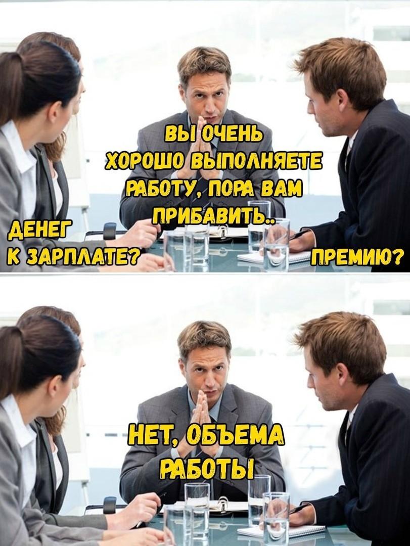 kisku-viebal-na-perekure-na-lestnitse-ofise
