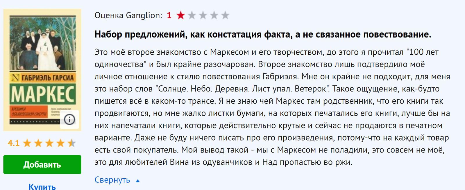 Смотреть Все банки равны, но некоторые равнее, или Почему в России может остаться 30 банков видео