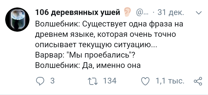 https://cs8.pikabu.ru/post_img/big/2019/01/07/5/1546845125180667318.png