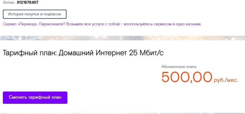 Претензия в банк по ст 1102 гк рф