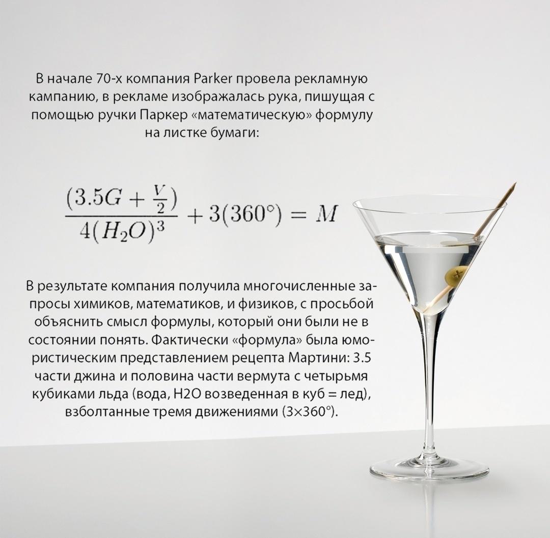 Рецепт   Пикабу