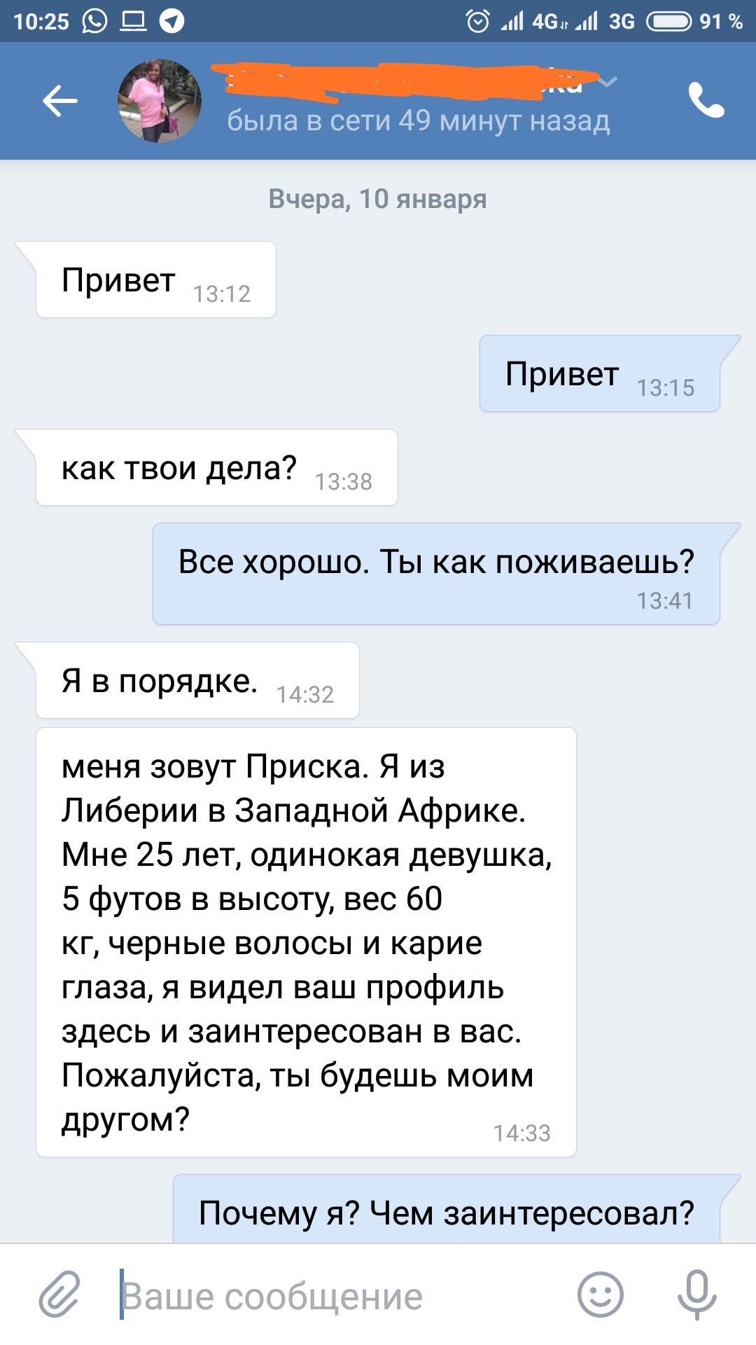 Русское Порно Развели Малолетку