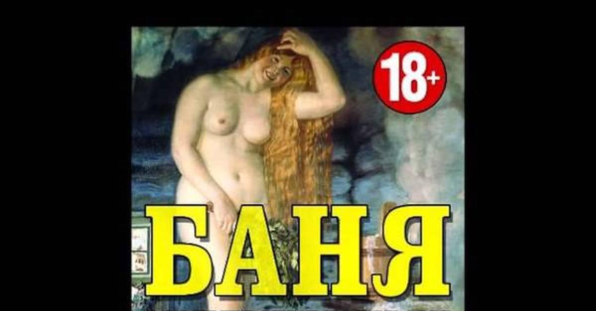 audioknigi-onlayn-slushat-onlayn-erotika