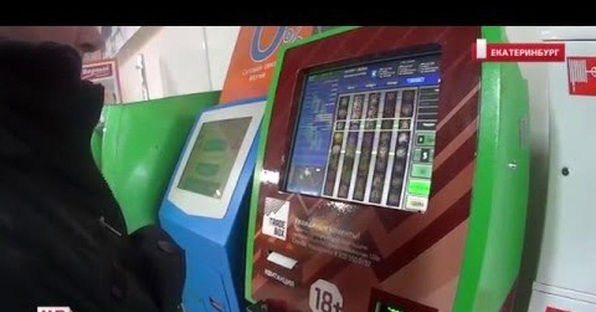 Игровые автоматы в уфе победа игровые автоматы про лошадей играть бесплатно