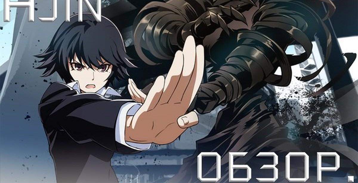 demi humans anime - HD2560×1440