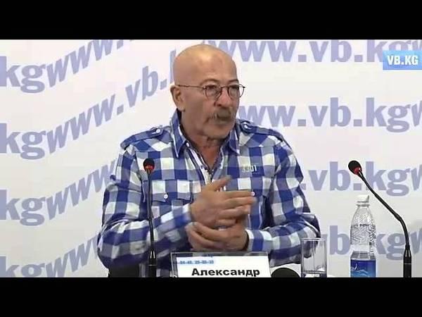 ТВ-каналы, розенбаум песня про крым украина типы