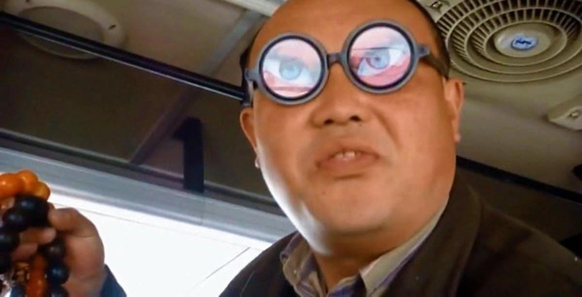 смотреть гребанные очки