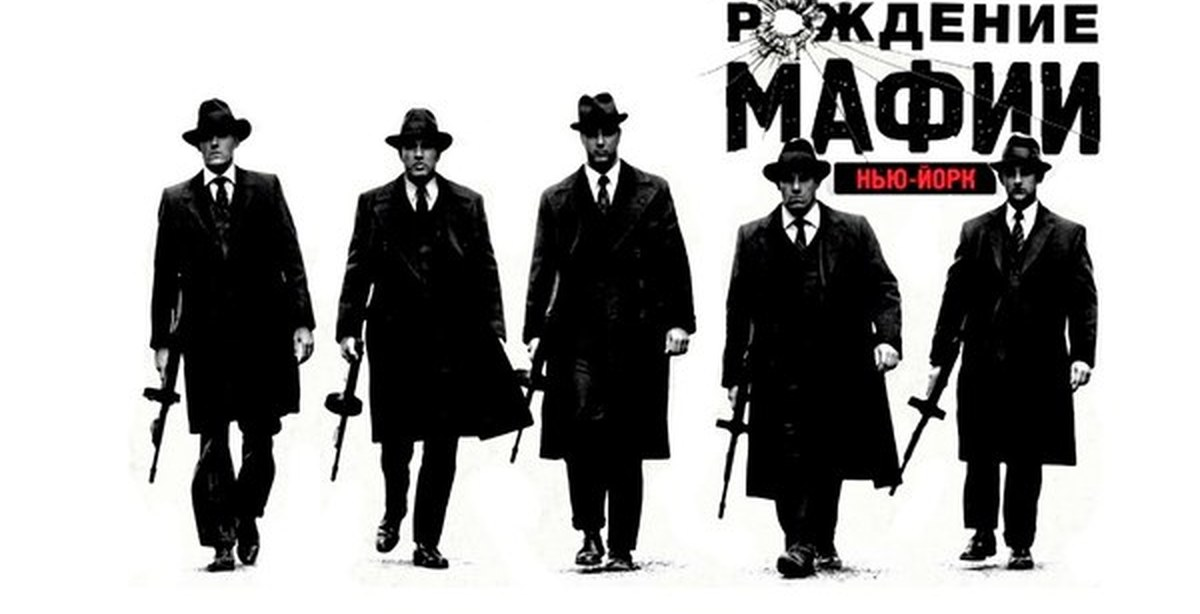 the american mafia This site documents the history and personalities of the american mafia organized crime network it includes timelines, biographies, boss successions, historical documents, photographs and related web links.