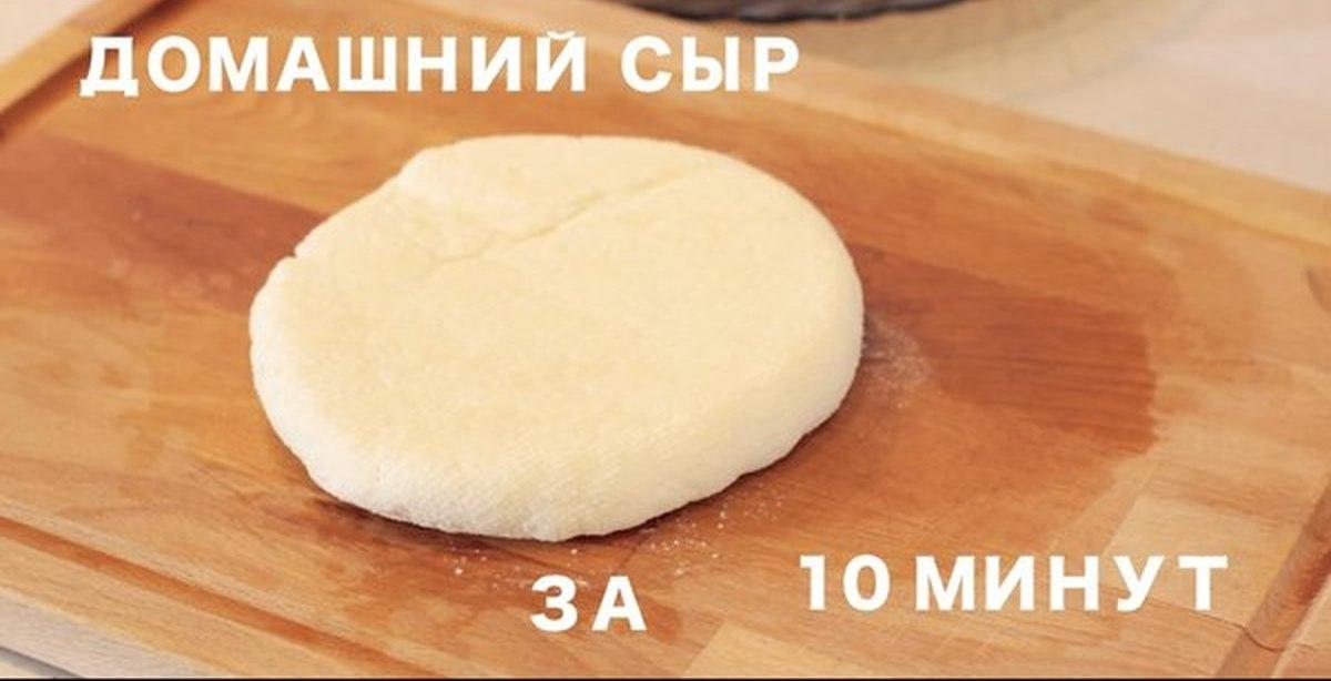 Твердый сыр из кефира