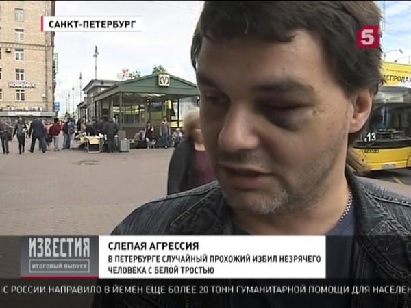 улица карте избиение слепого на московском квартир вторички