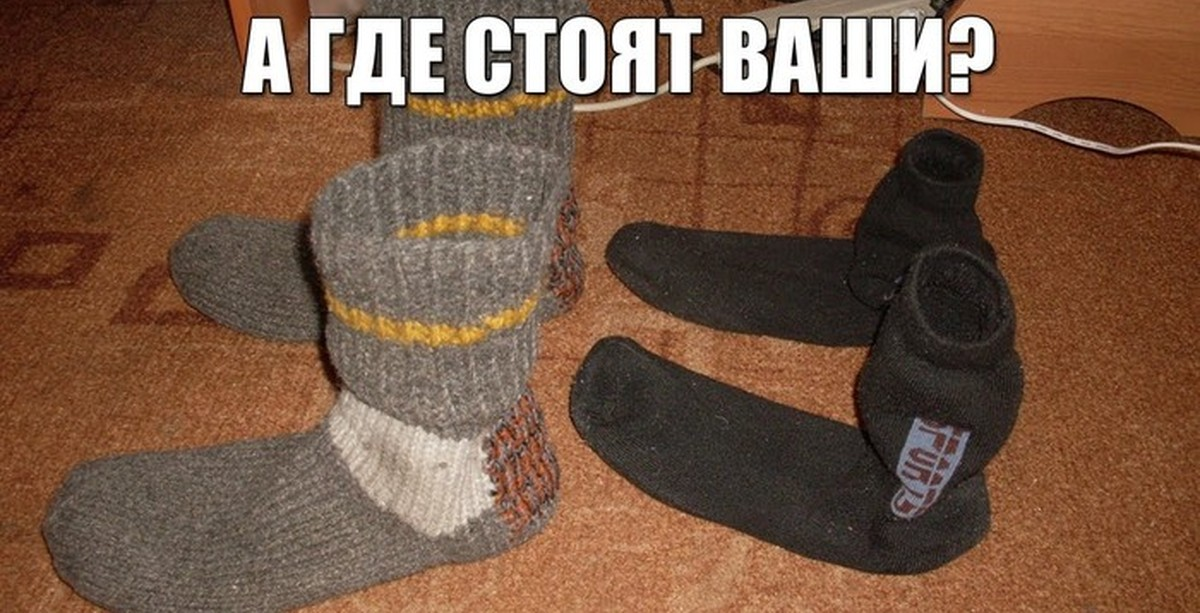 Носок прикольная картинка